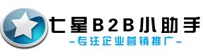 七星b2b小雷竞技nb