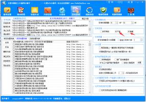 如何提高中国化工产品网发信息的收录量