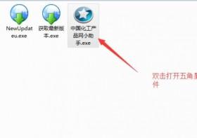 七星软件新版文字教程